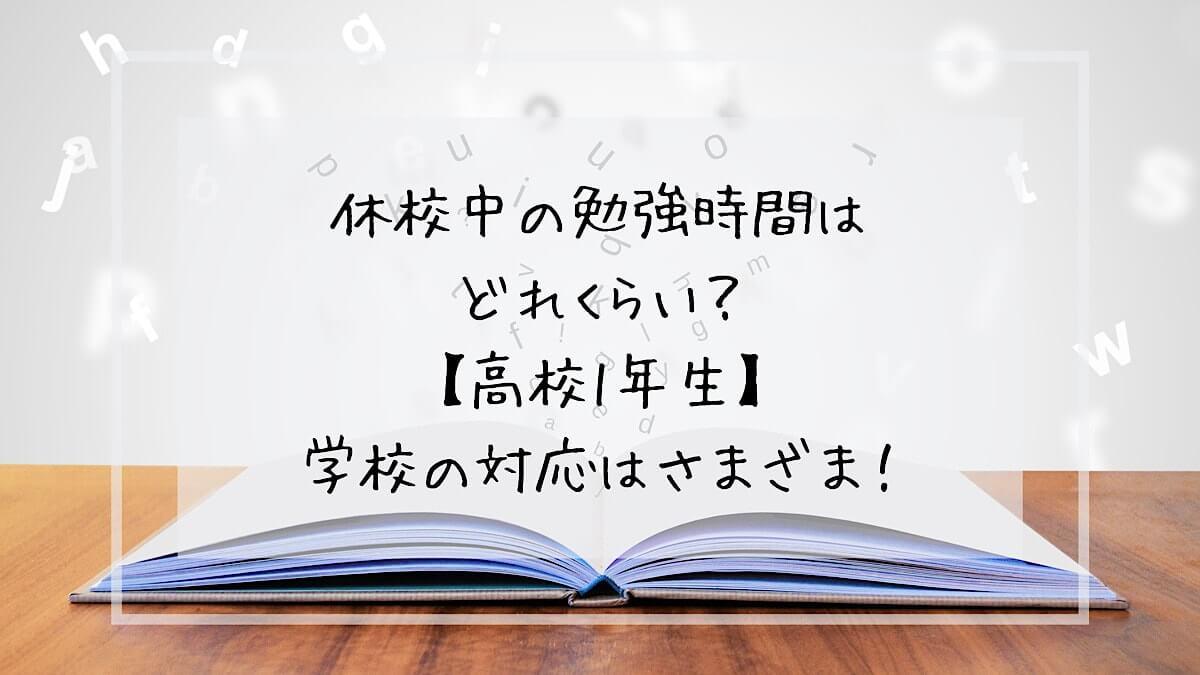 f:id:takoandwasabi:20200511004617j:plain