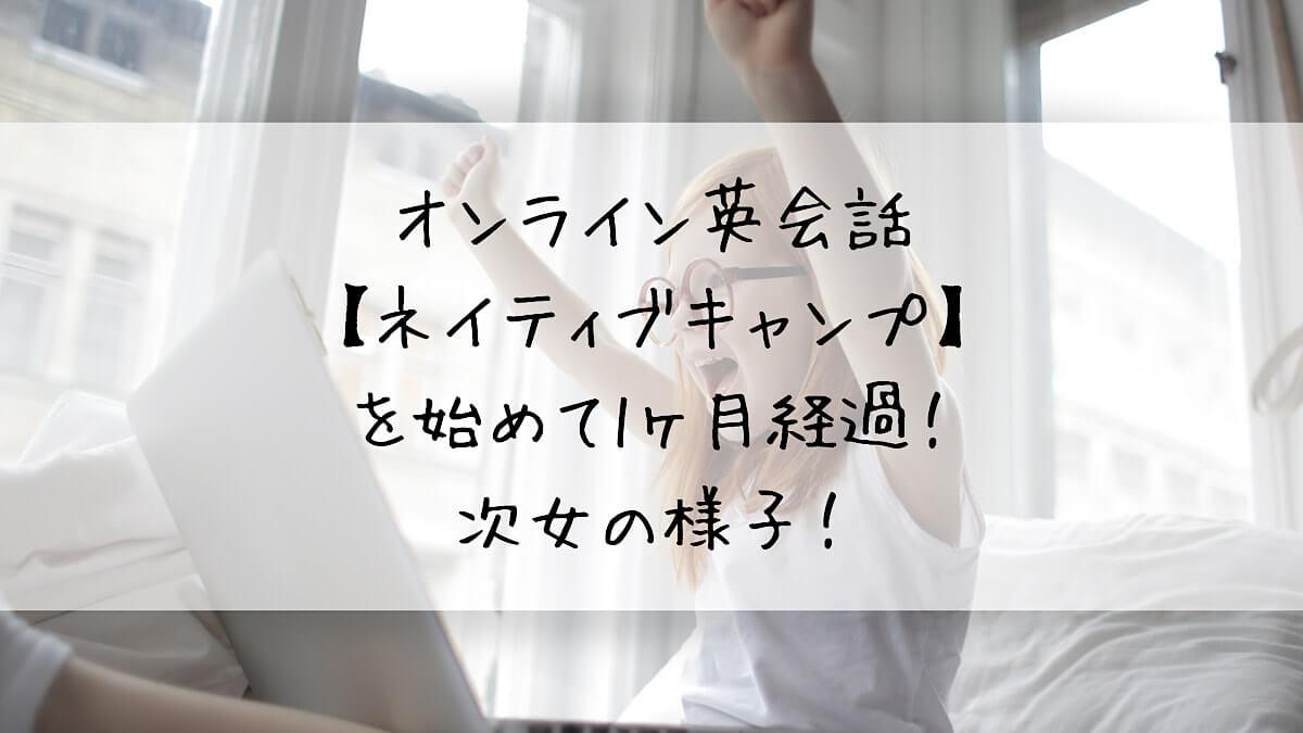 f:id:takoandwasabi:20200513002826j:plain