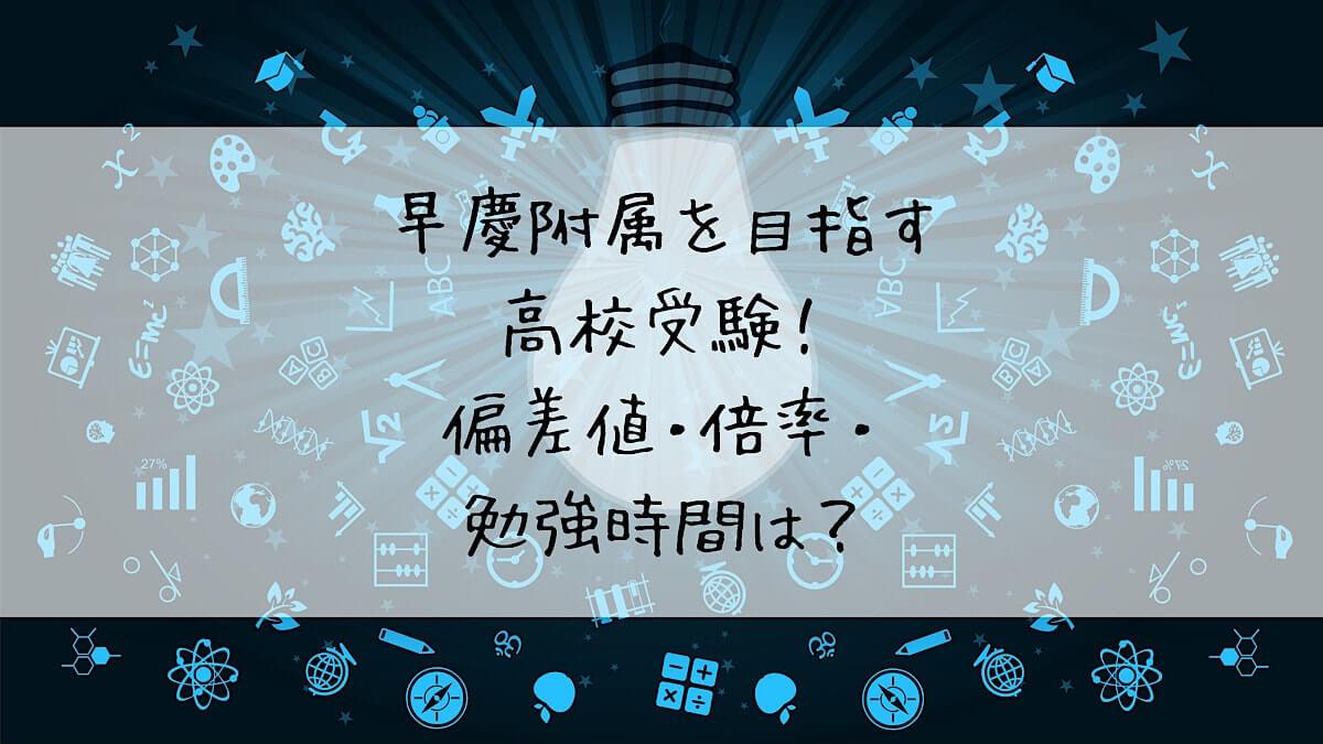 f:id:takoandwasabi:20200518005350j:plain