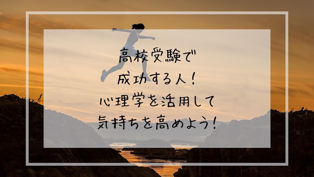 f:id:takoandwasabi:20200520002233j:plain