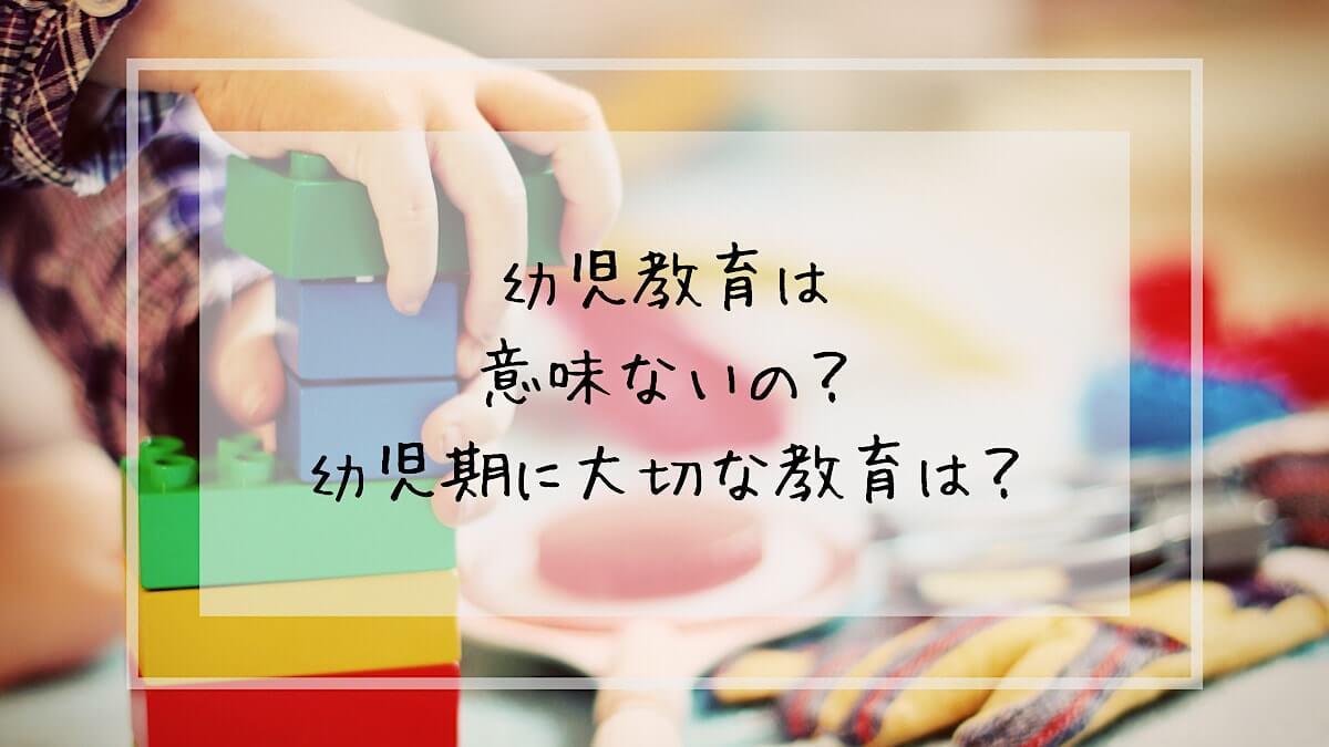 f:id:takoandwasabi:20200524215113j:plain
