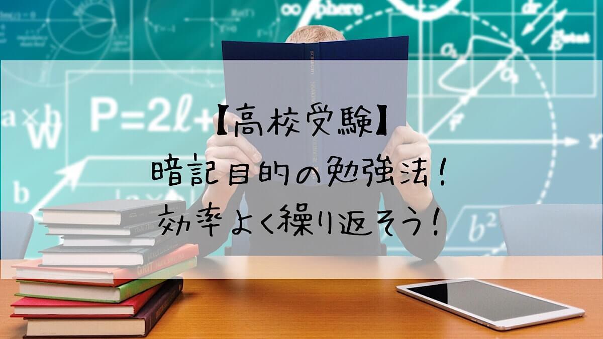 f:id:takoandwasabi:20200527004401j:plain