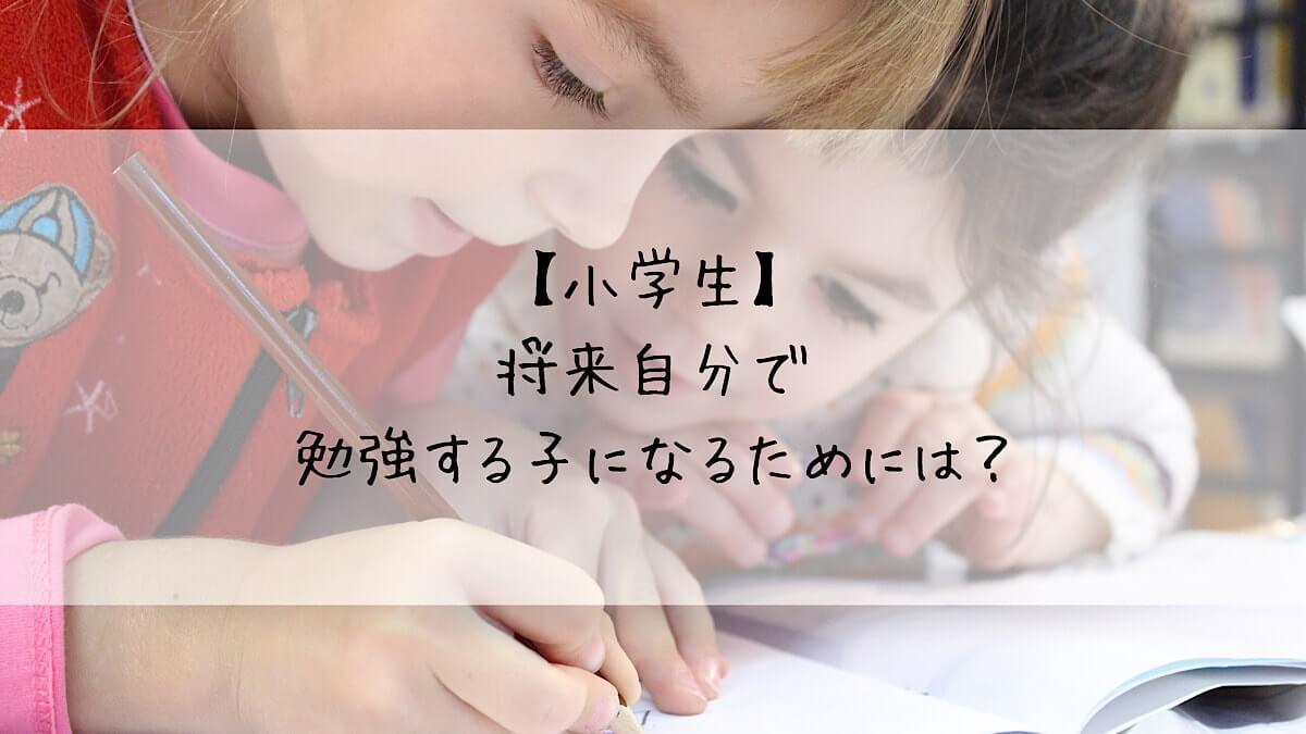 f:id:takoandwasabi:20200531224312j:plain