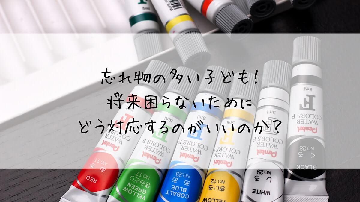 f:id:takoandwasabi:20200611004138j:plain