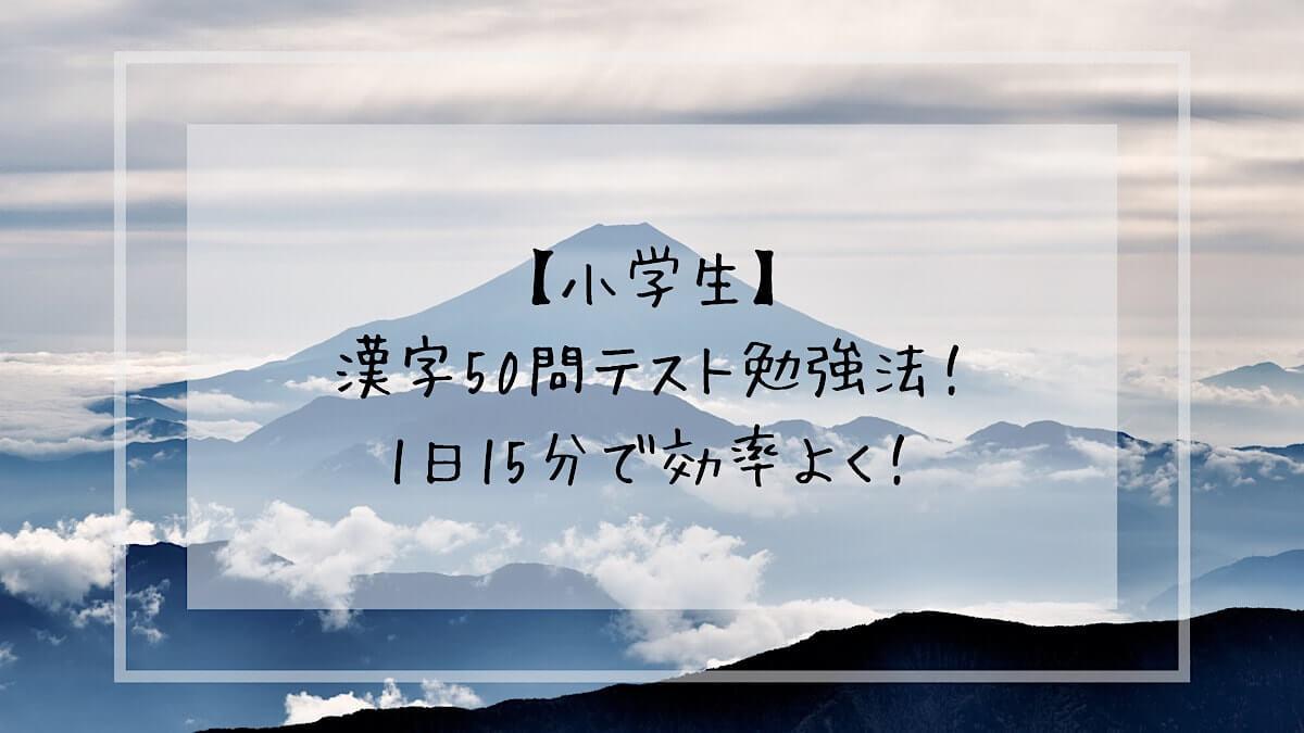 f:id:takoandwasabi:20200616001237j:plain