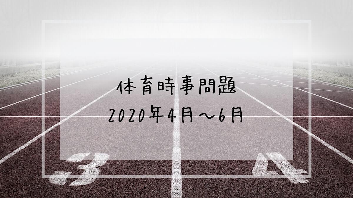 f:id:takoandwasabi:20200618235835j:plain