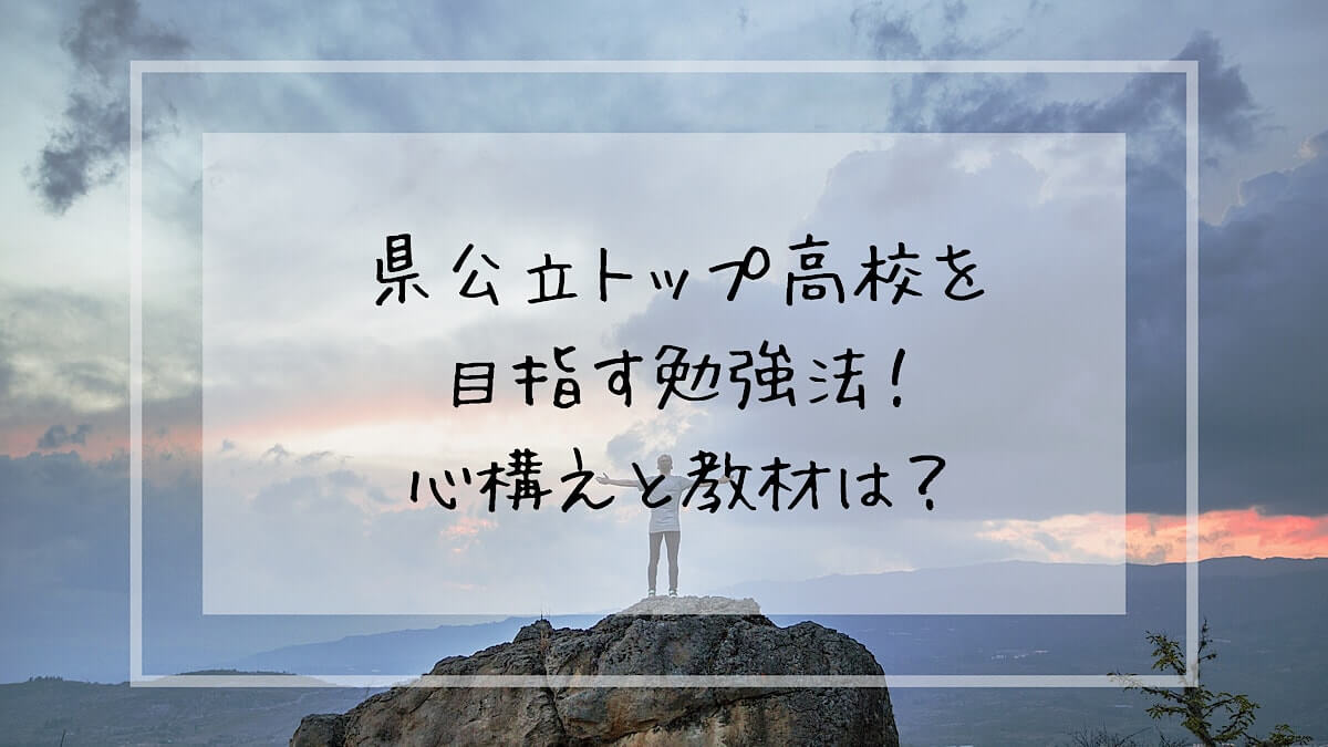 f:id:takoandwasabi:20200624000243j:plain