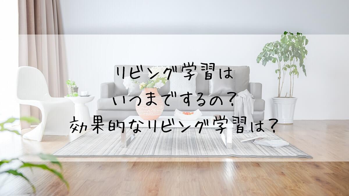 f:id:takoandwasabi:20200626082116j:plain