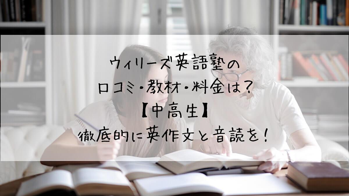 f:id:takoandwasabi:20200704004640j:plain