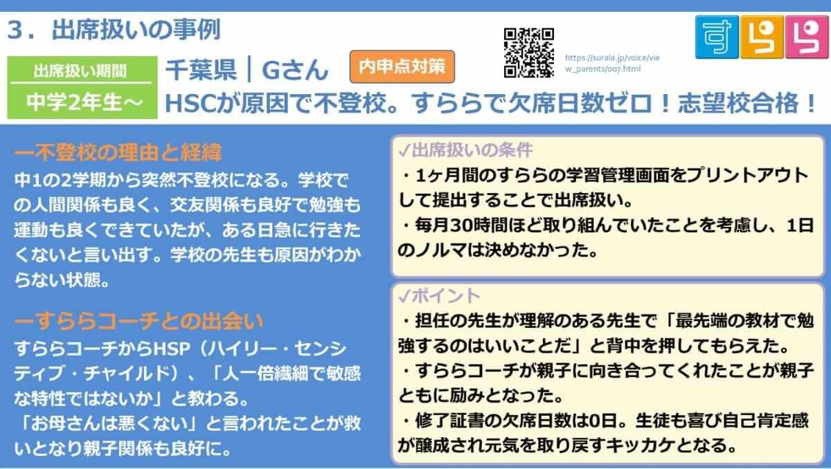 f:id:takoandwasabi:20200705005206j:plain