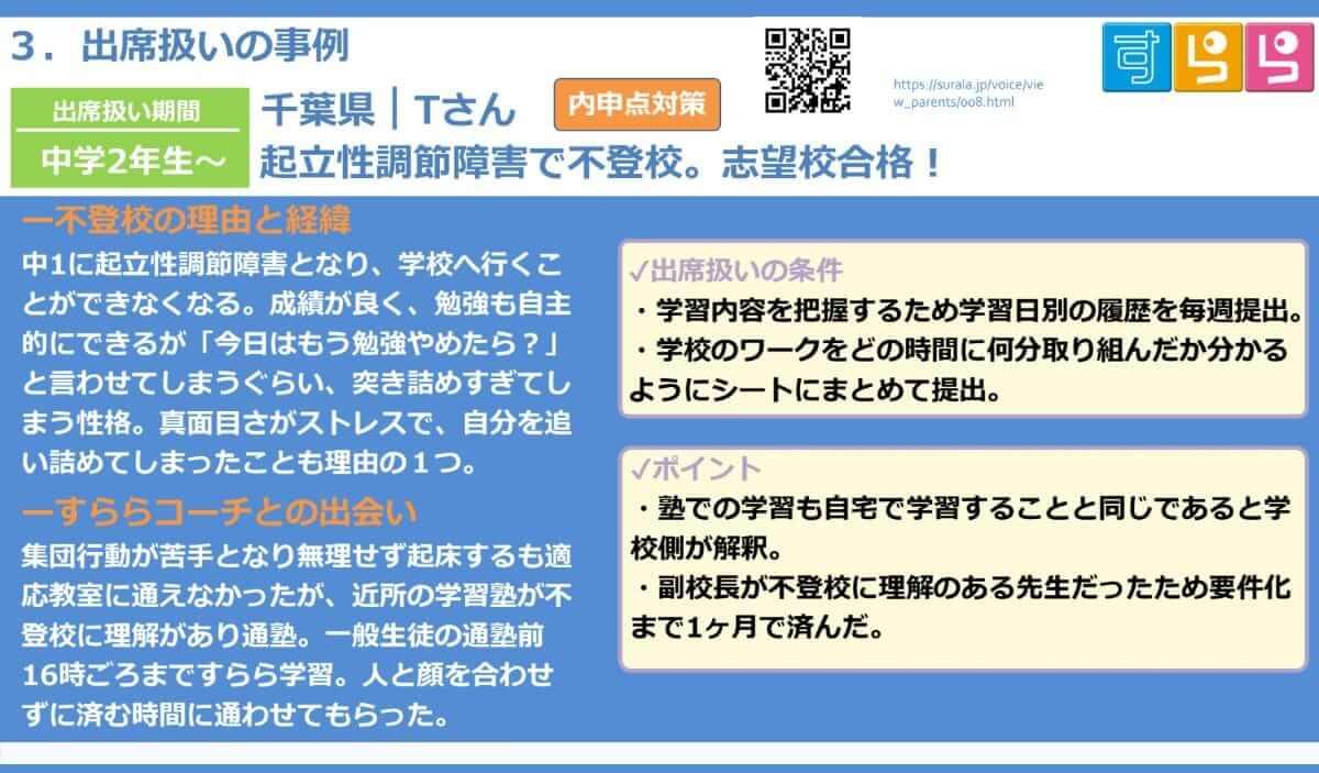 f:id:takoandwasabi:20200705010513j:plain