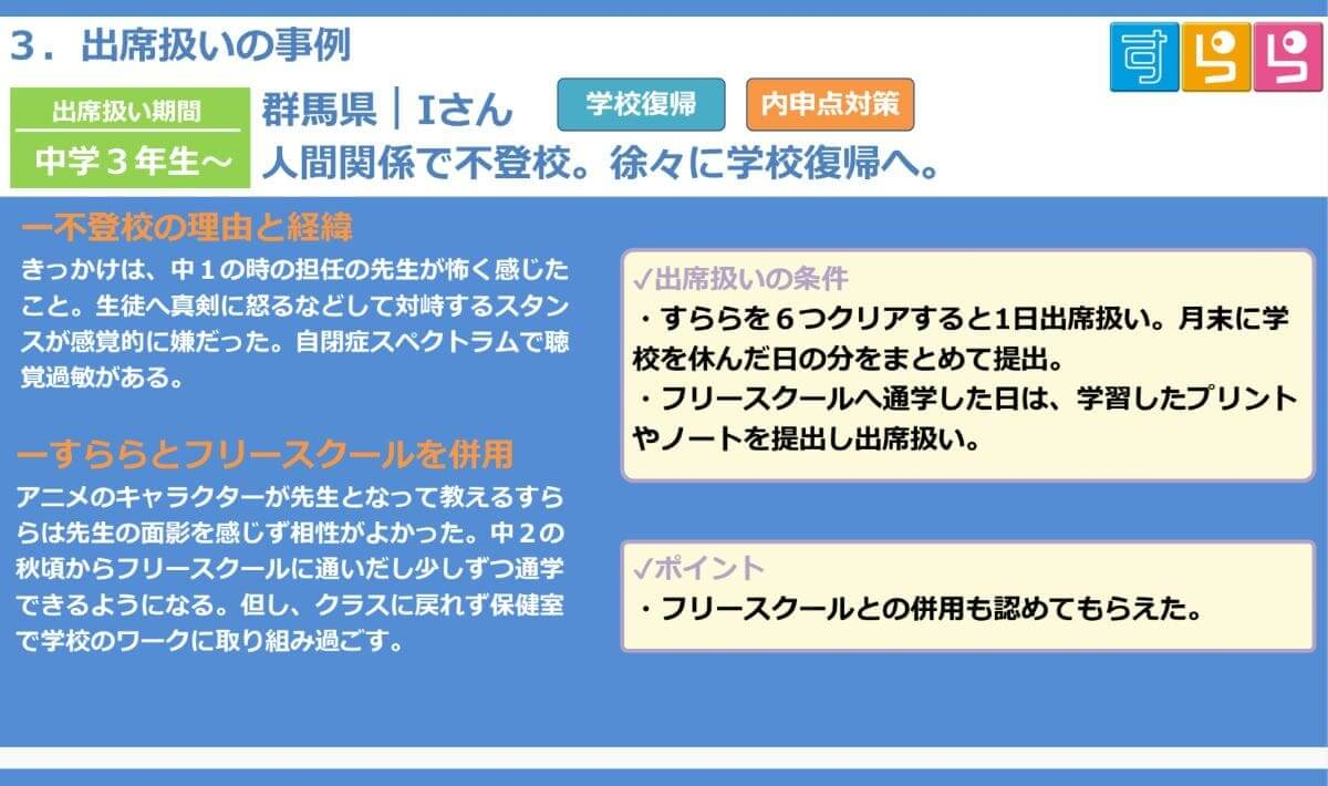 f:id:takoandwasabi:20200705010523j:plain