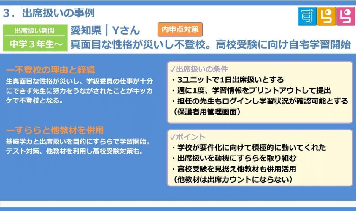 f:id:takoandwasabi:20200705010535j:plain