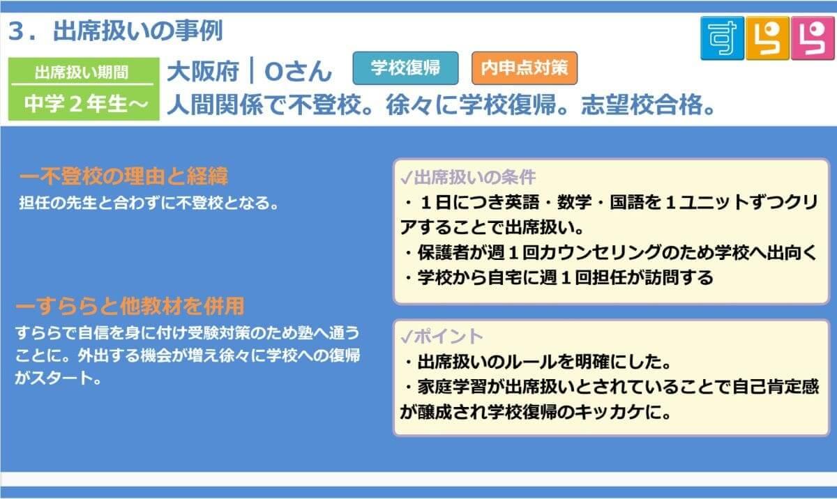 f:id:takoandwasabi:20200705010546j:plain