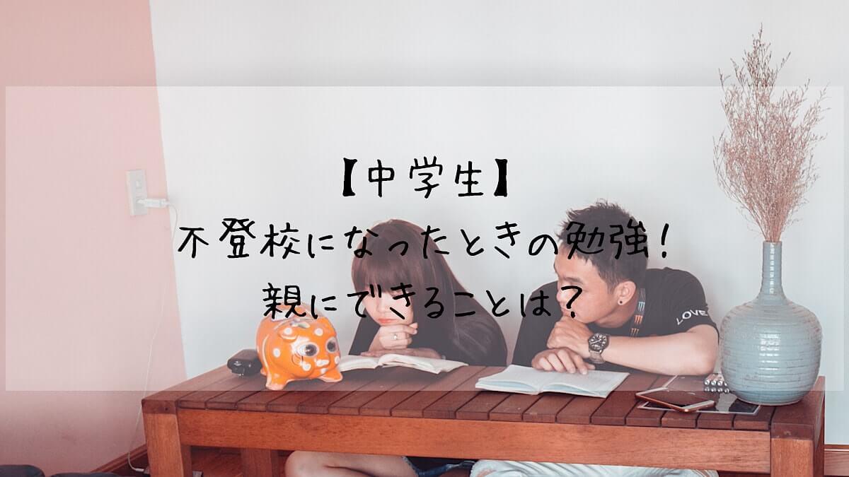 f:id:takoandwasabi:20200705234704j:plain