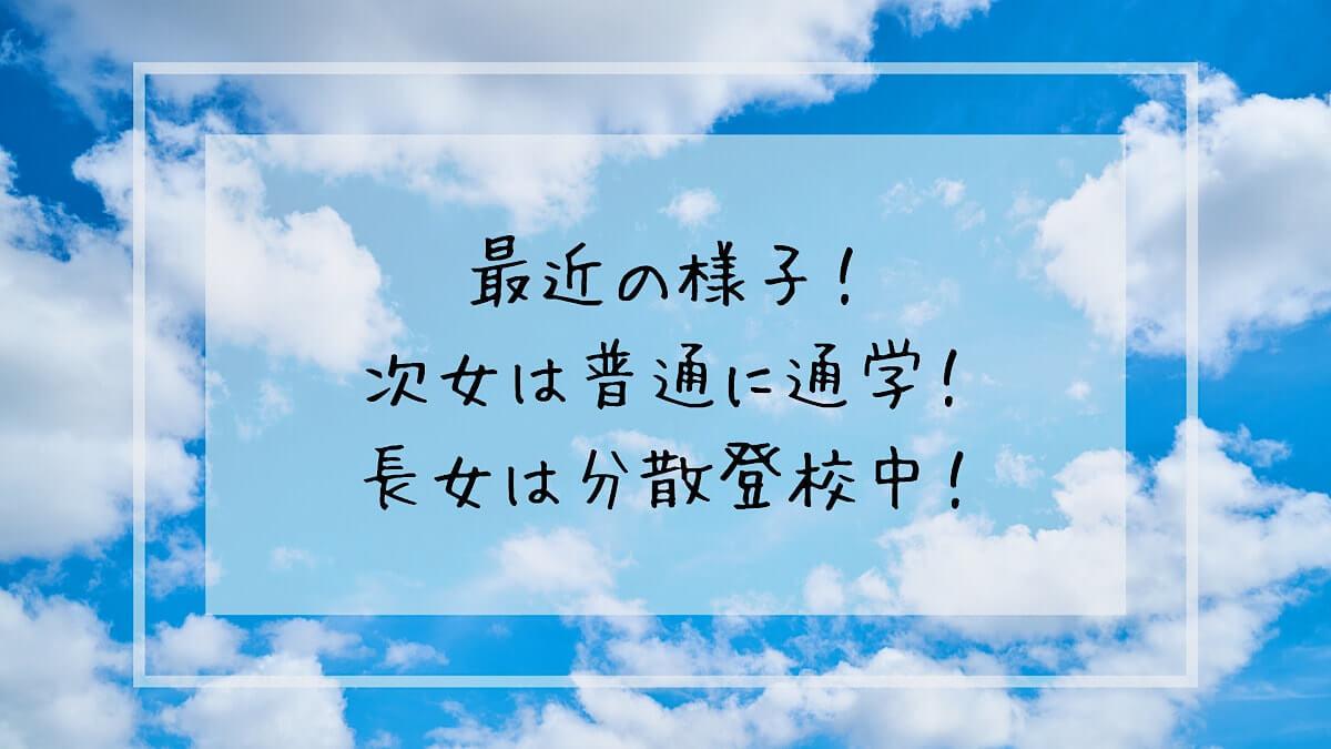 f:id:takoandwasabi:20200708234710j:plain