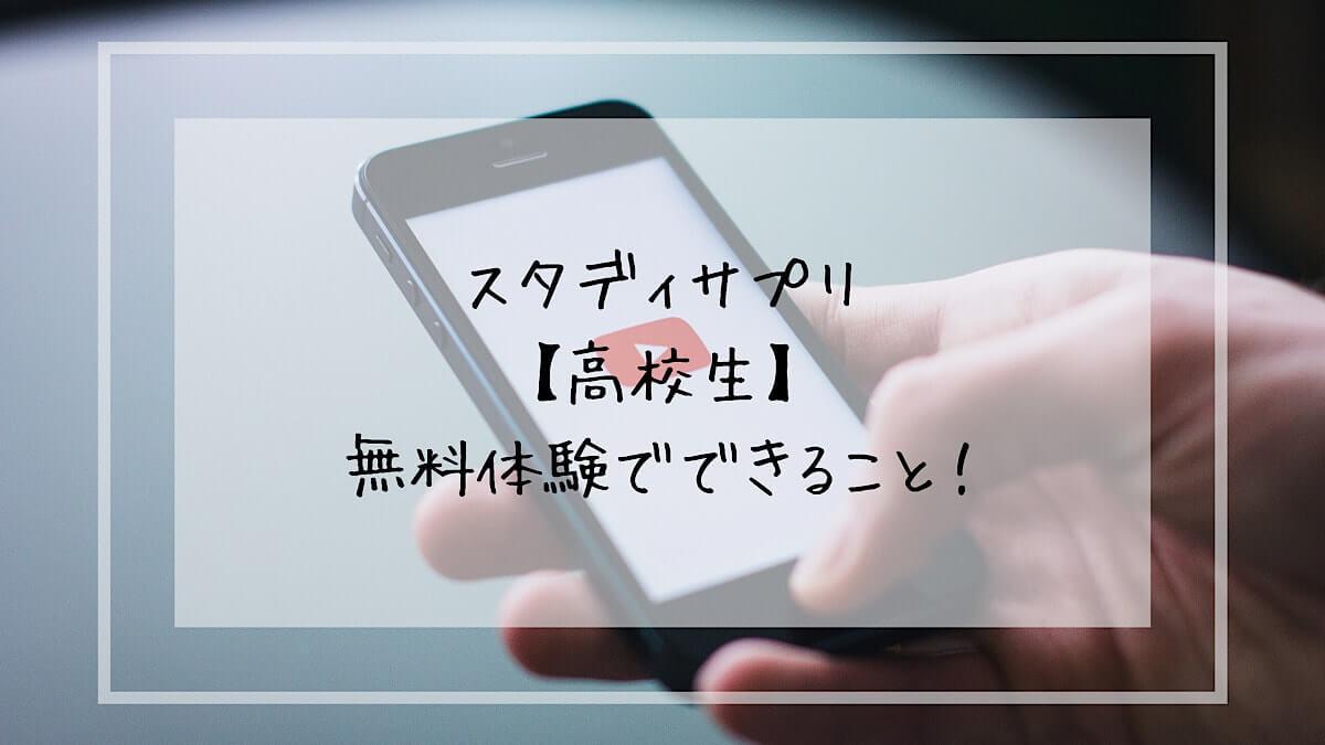 f:id:takoandwasabi:20200718113541j:plain