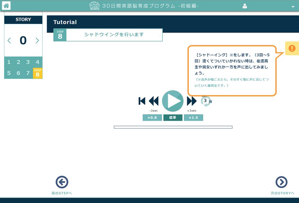 f:id:takoandwasabi:20200723234512j:plain
