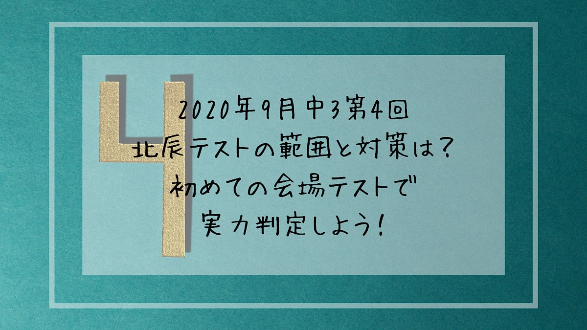 f:id:takoandwasabi:20200803001417j:plain