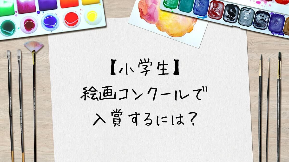 f:id:takoandwasabi:20200813012645j:plain