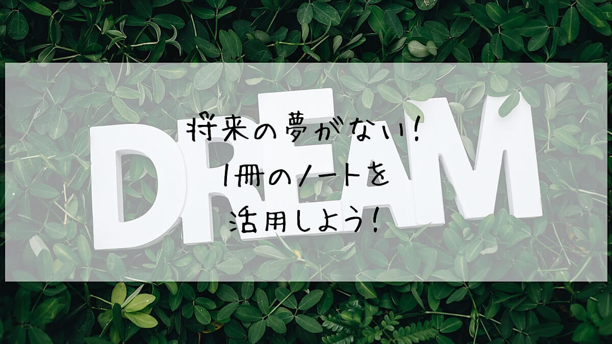 f:id:takoandwasabi:20200819000746j:plain