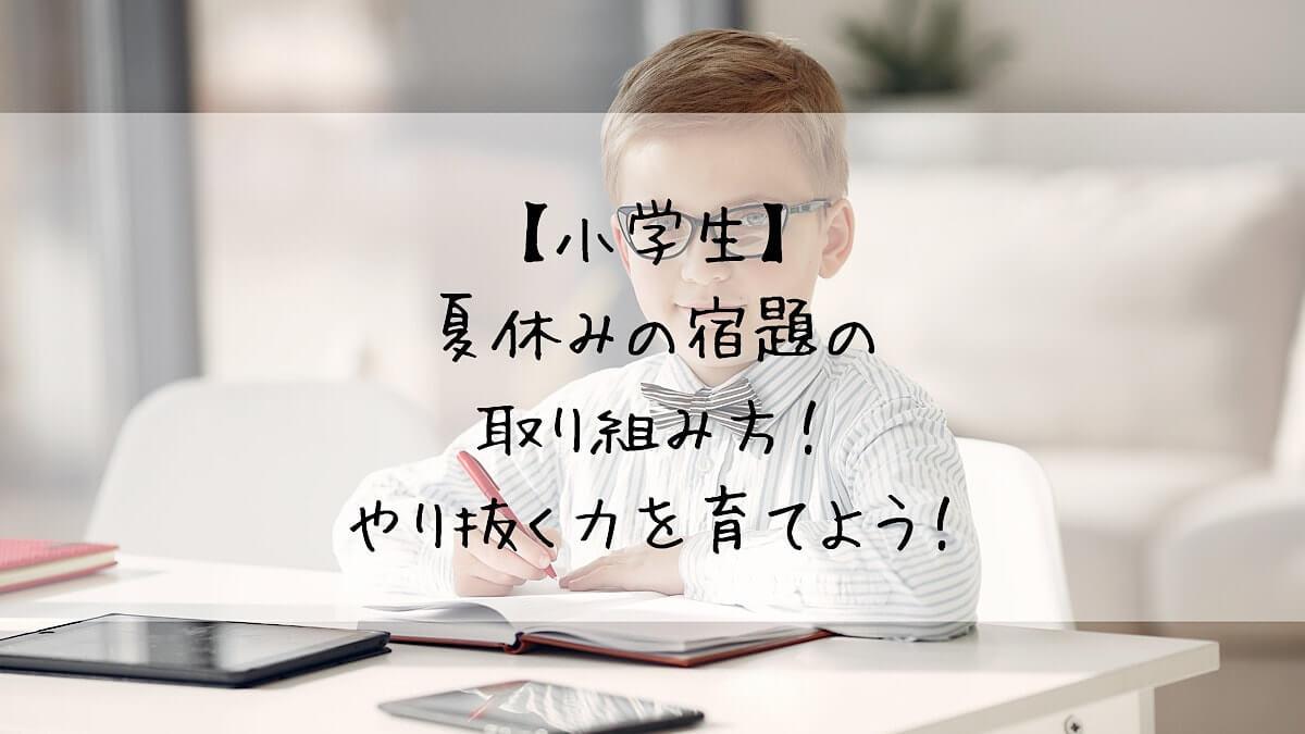 f:id:takoandwasabi:20200823190247j:plain