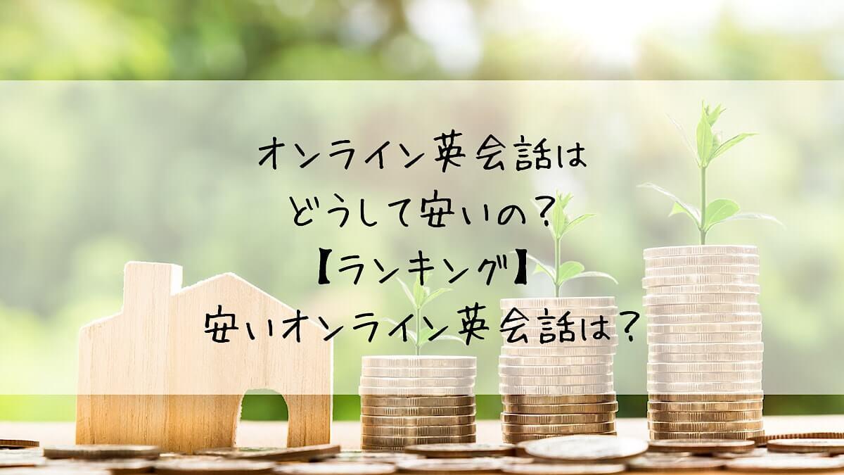 f:id:takoandwasabi:20200828232314j:plain