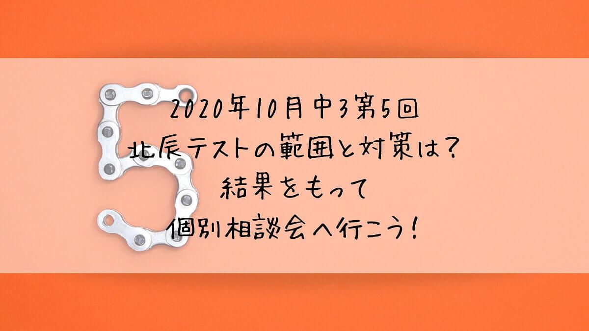 f:id:takoandwasabi:20200909164158j:plain