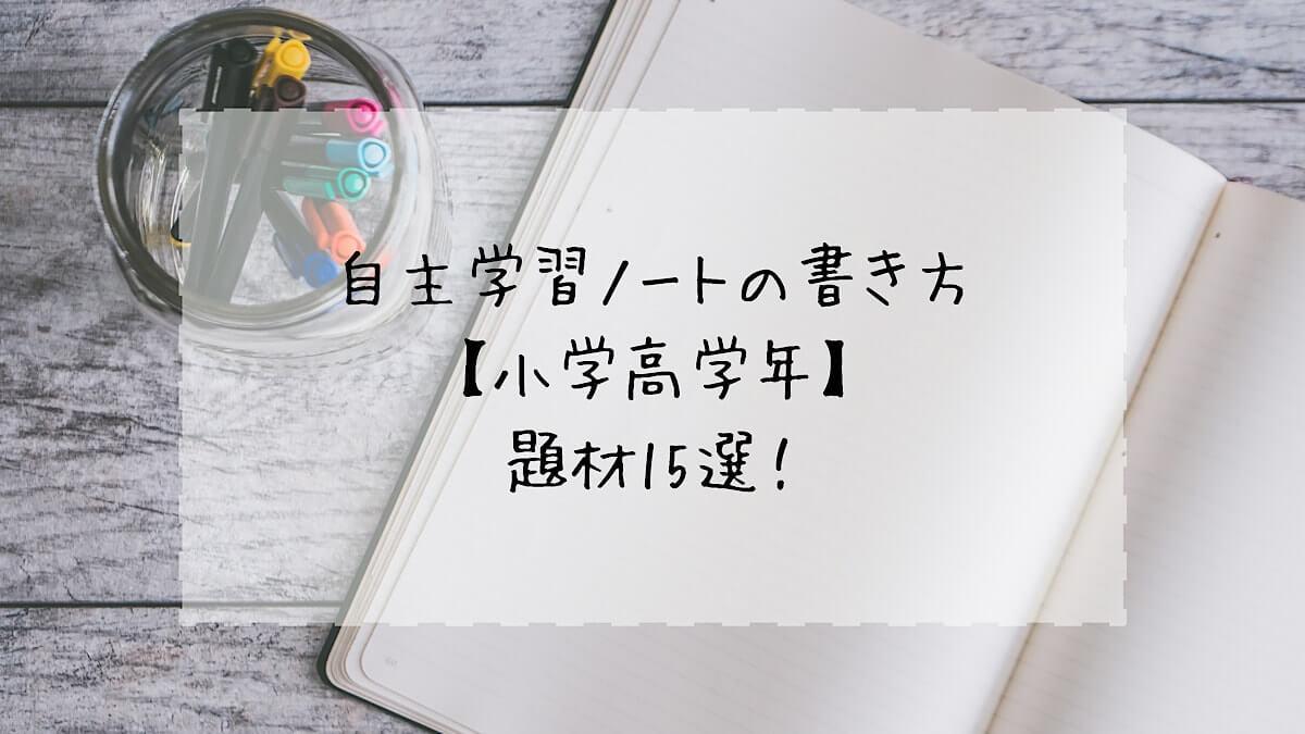 f:id:takoandwasabi:20200920014948j:plain