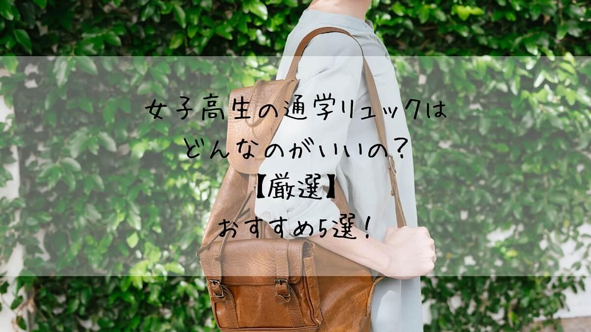 f:id:takoandwasabi:20200921212537j:plain