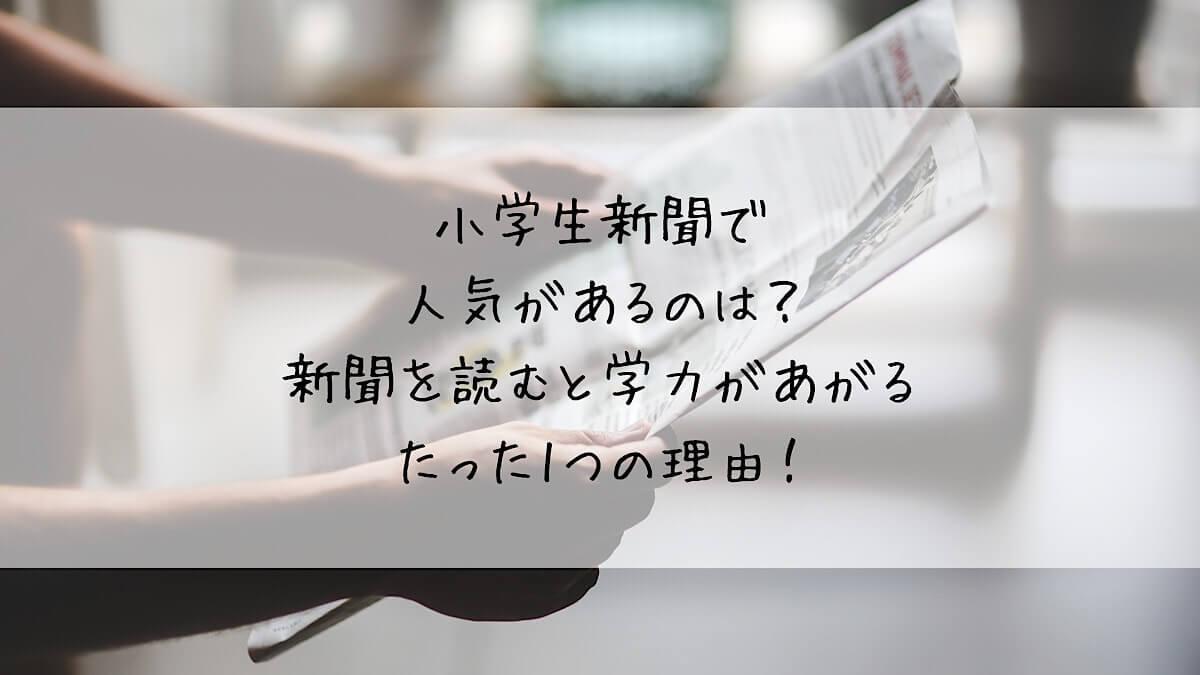 f:id:takoandwasabi:20200927224140j:plain