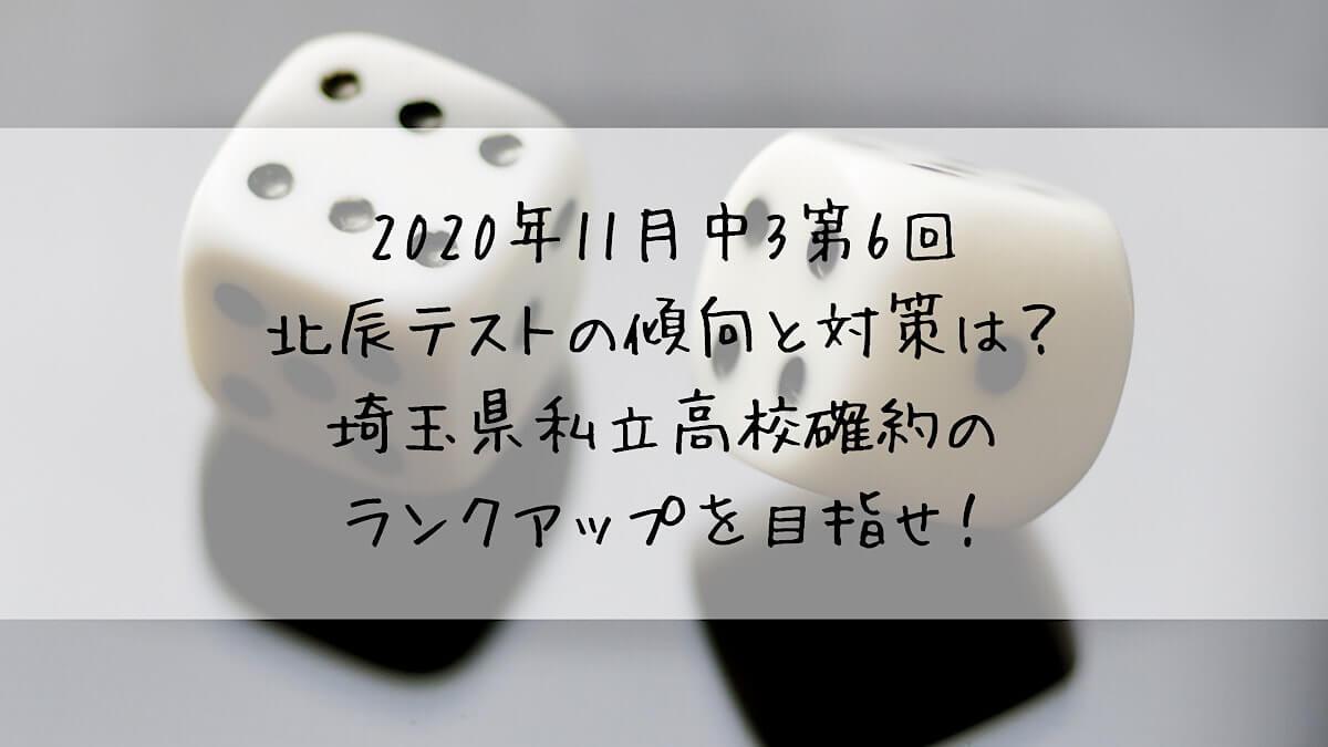 f:id:takoandwasabi:20201005202851j:plain