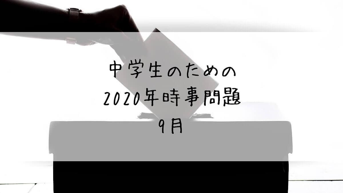 f:id:takoandwasabi:20201008055916j:plain