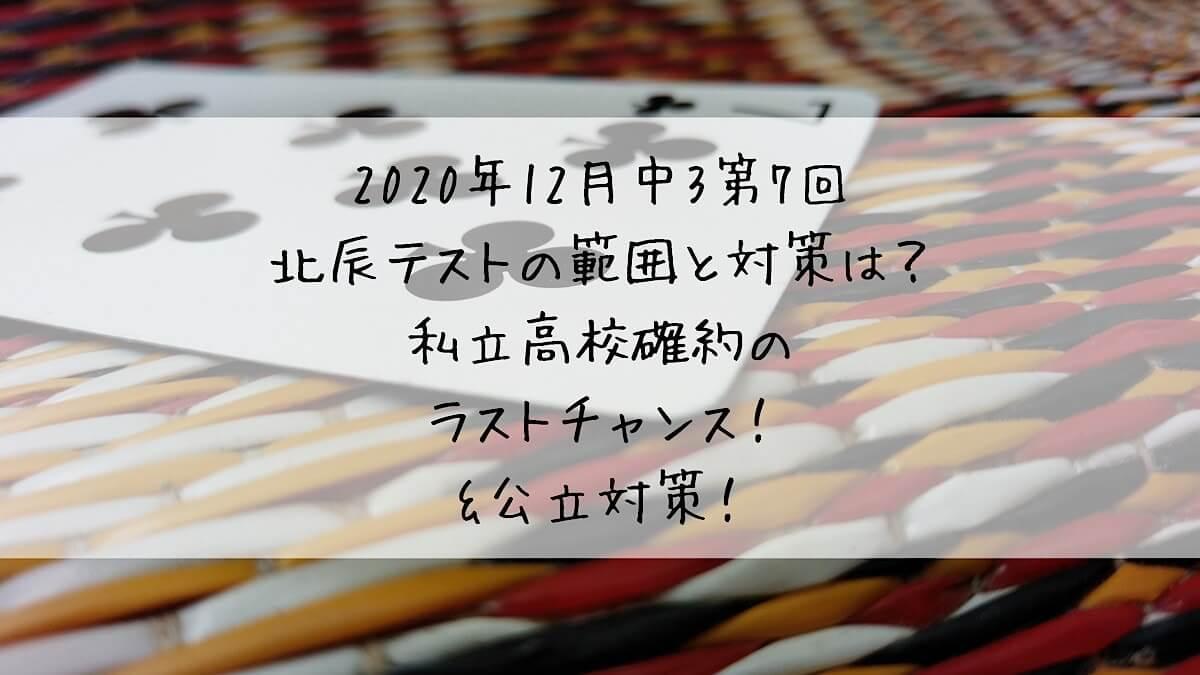 f:id:takoandwasabi:20201017055331j:plain