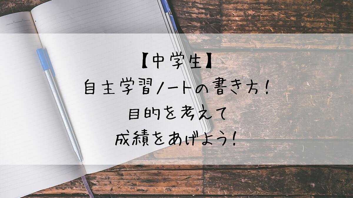 f:id:takoandwasabi:20201020173739j:plain