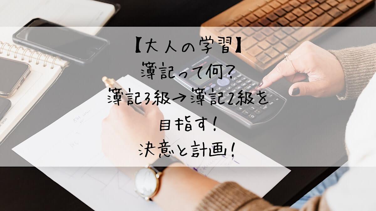 f:id:takoandwasabi:20201024063845j:plain