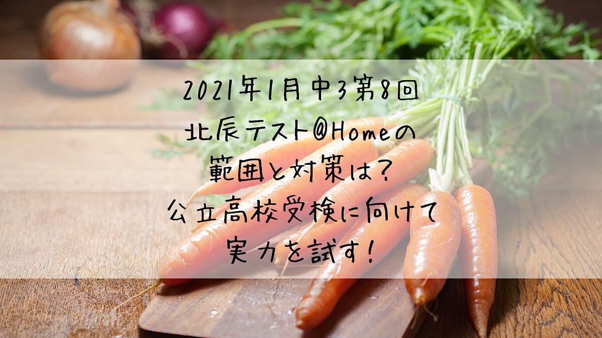 f:id:takoandwasabi:20201026070323j:plain