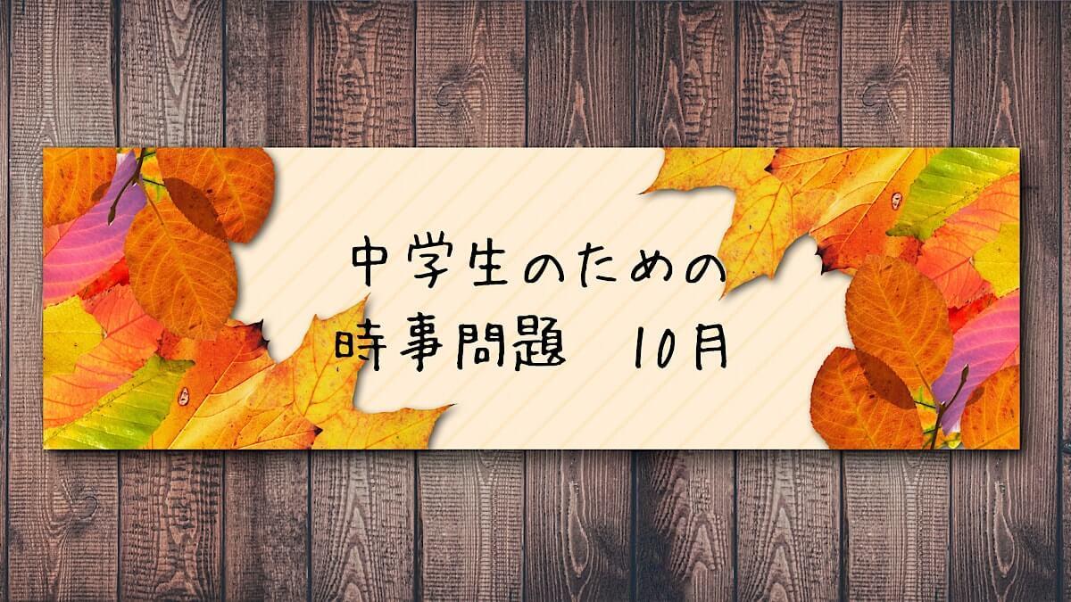 f:id:takoandwasabi:20201110215127j:plain