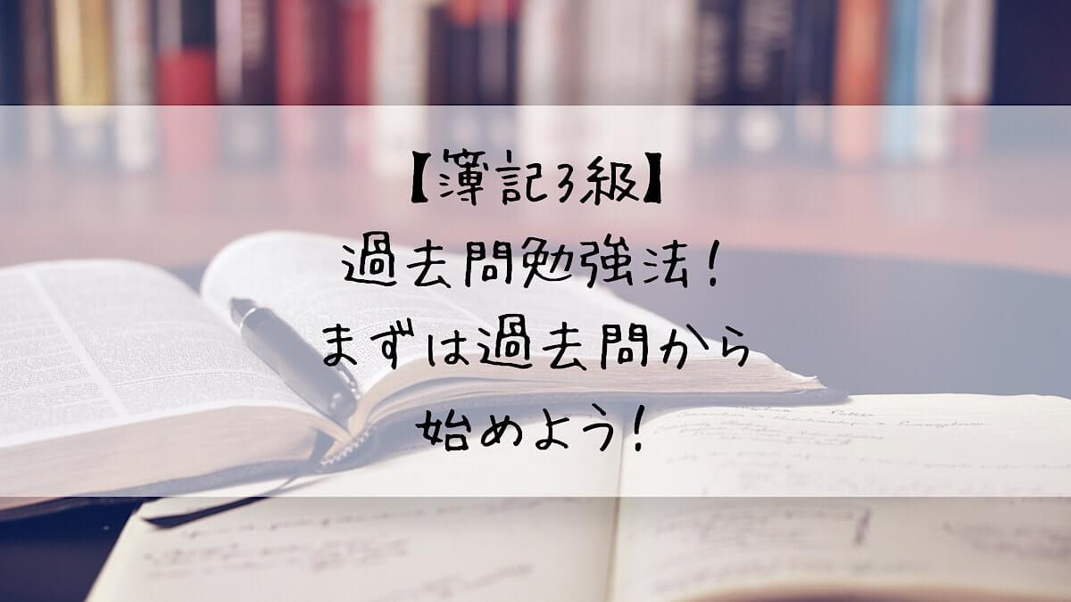 f:id:takoandwasabi:20201113232221j:plain