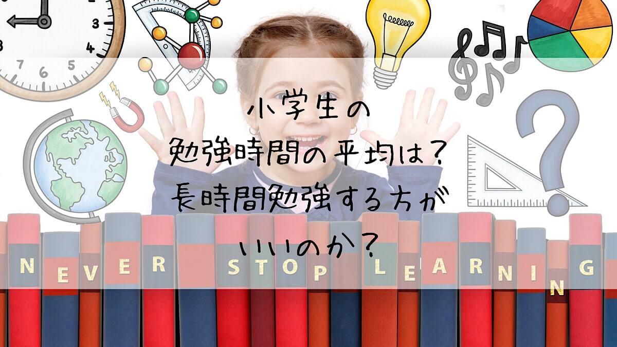f:id:takoandwasabi:20201123085356j:plain