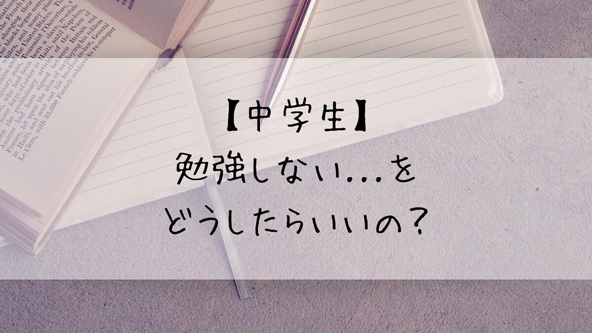 f:id:takoandwasabi:20201127062619j:plain