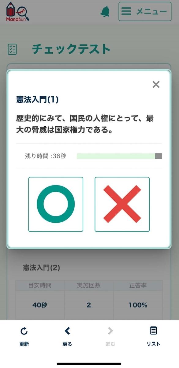 f:id:takoandwasabi:20201128060552j:plain