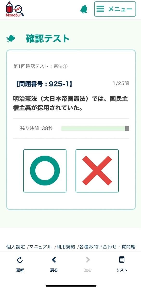 f:id:takoandwasabi:20201128061224j:plain