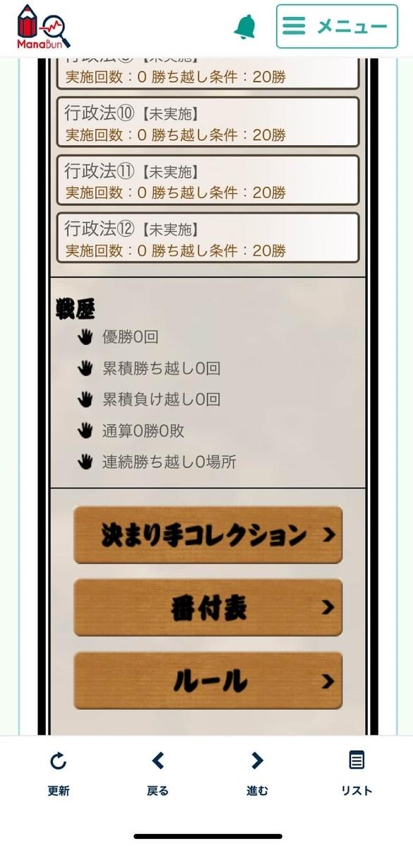 f:id:takoandwasabi:20201130061147j:plain
