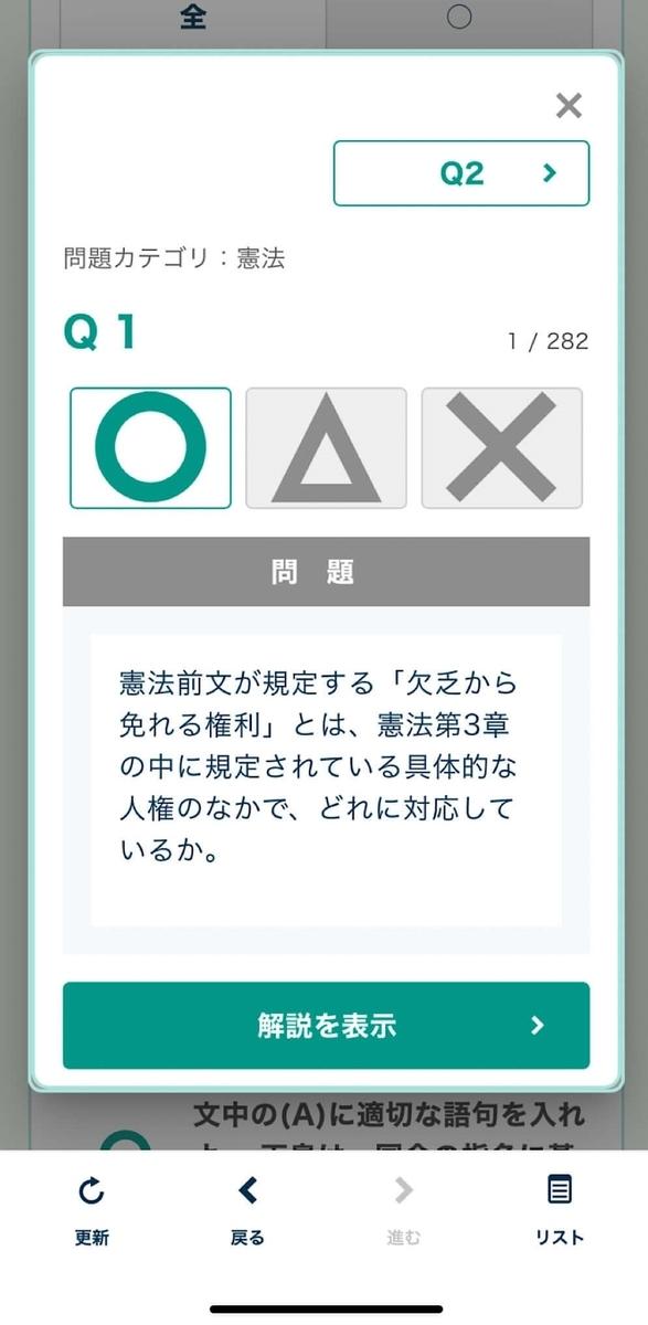 f:id:takoandwasabi:20201130061218j:plain
