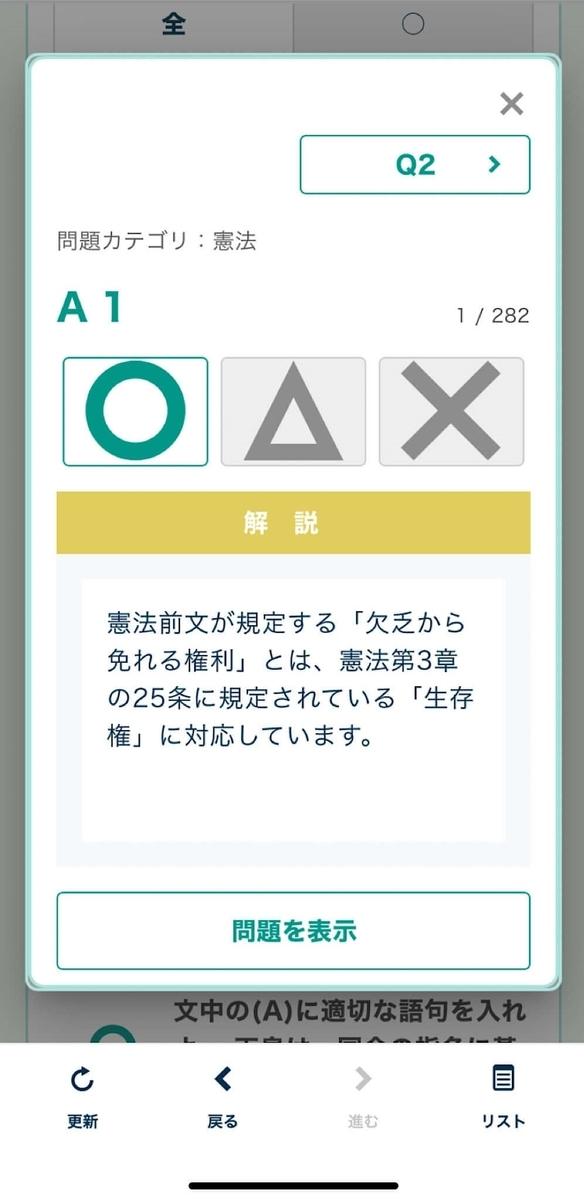f:id:takoandwasabi:20201130061236j:plain