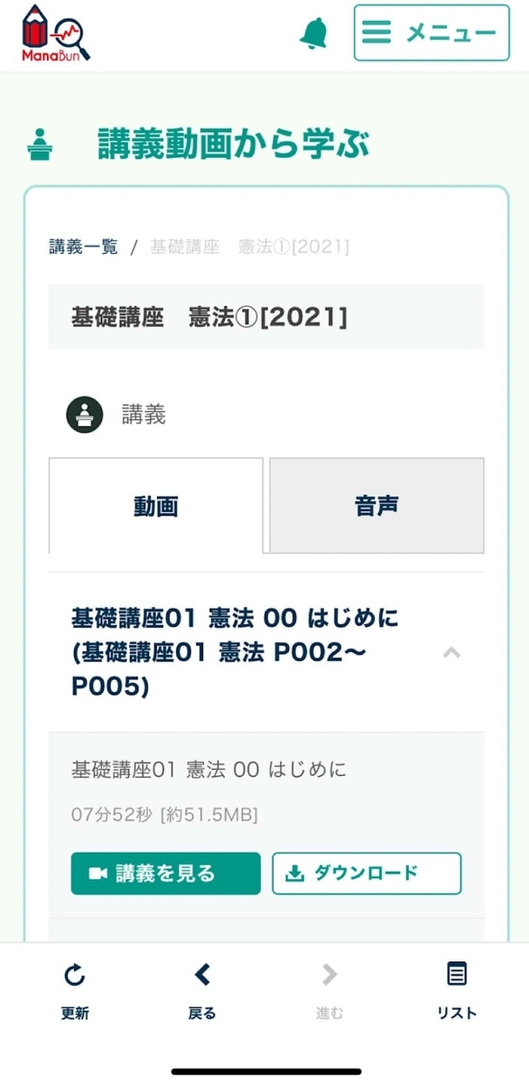 f:id:takoandwasabi:20201130061350j:plain