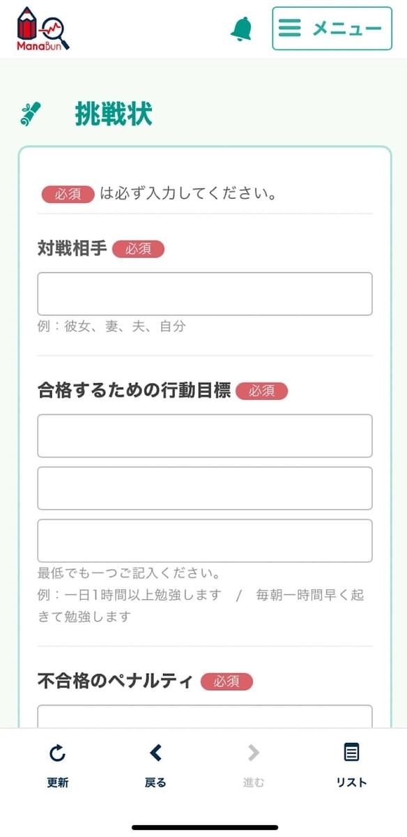 f:id:takoandwasabi:20201130061426j:plain