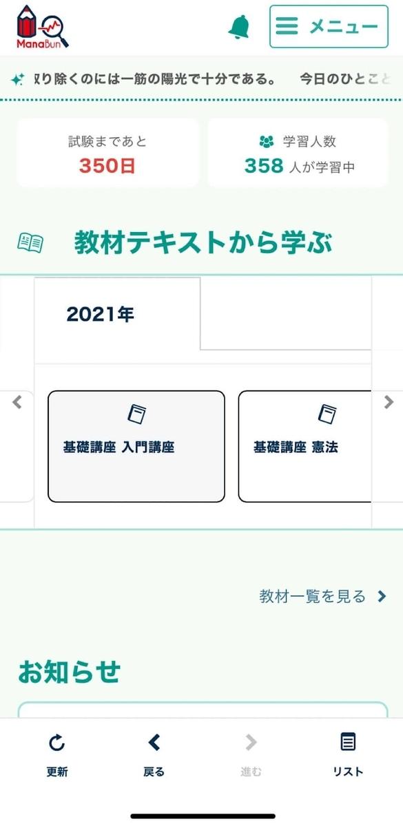 f:id:takoandwasabi:20201130061443j:plain
