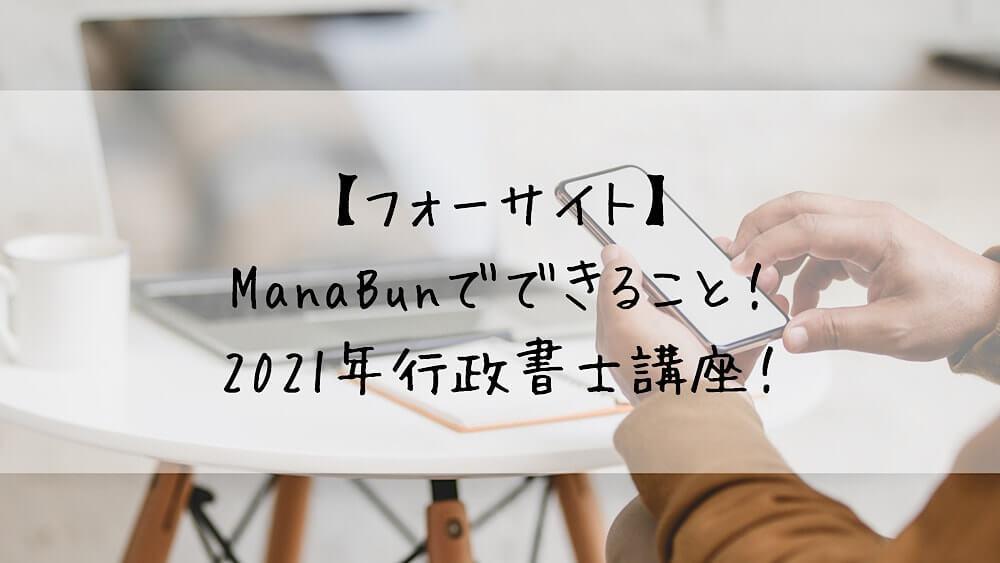 f:id:takoandwasabi:20201202224315j:plain